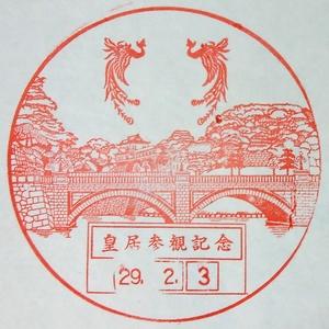 M0013033_2