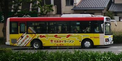 M0015233