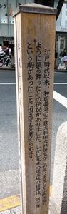 M0016317_4