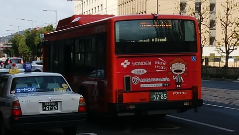 M0021097