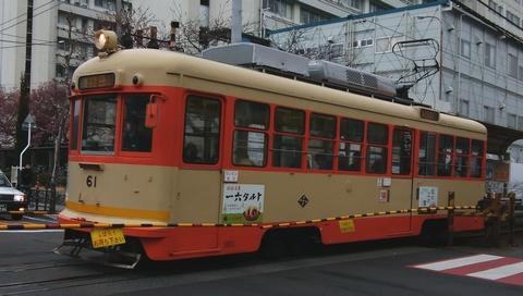M0021140