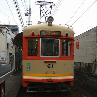 M0021142