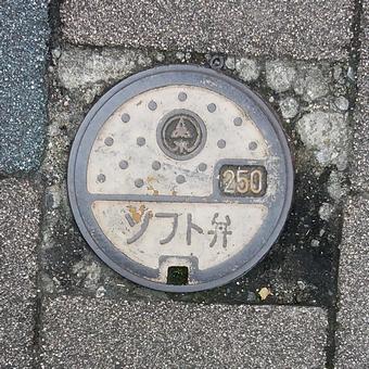 M0021490