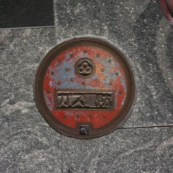 M0021562